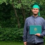 grad diploma (229)